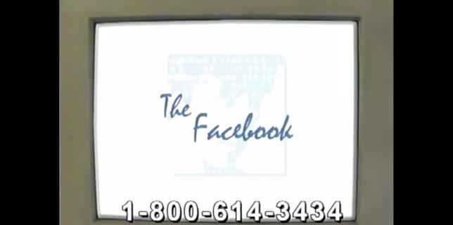 the facebook (c)brent weinbach