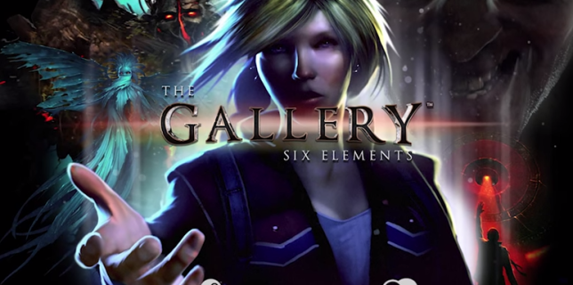vive vr the gallery_1