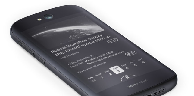 yotaphone2 official