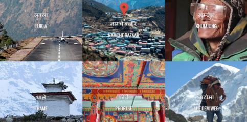 google maps khumbu_1