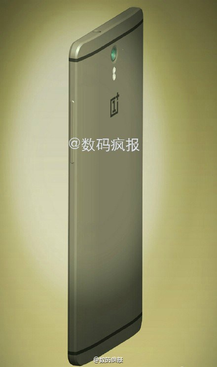 oneplus 2 leak weibo