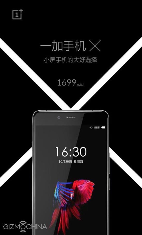 OnePlus X price-leak