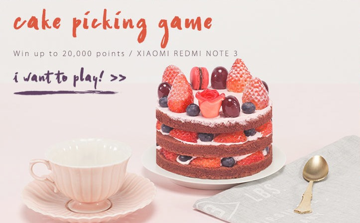 gearbest cake picking game