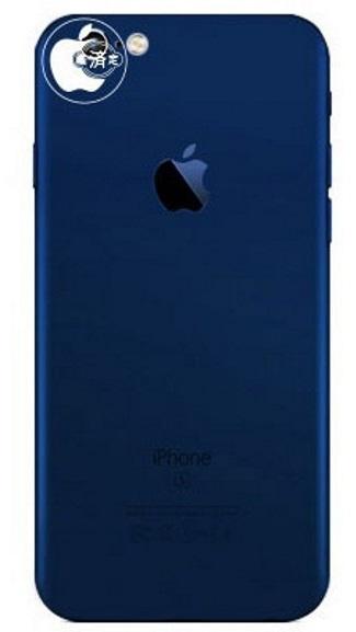 krasse neuerung f r das iphone 7 dass apple das tun wird glaubt niemand mobilectrl. Black Bedroom Furniture Sets. Home Design Ideas